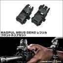 MAGPUL MBUS GEN2 レプリカ フロント&リアセット ブラック(BK) 折りたたみ式バックアップサイト ワンタッチで素早く使…