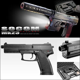東京マルイ SOCOM ソーコム Mk23 固定スライド フルセット 4952839142139 メタルギアソリッド ソリッドスネーク エアガン エアーガン ガスガン 拳銃 METAL GEAR SOLID 18歳以上 日本製 0612gn