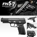 18歳以上用 ガスガン 東京マルイ FN5-7 ガスブローバック ファイブセブン 4952839142337