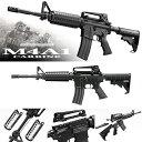 東京マルイ M4A1カービン リアルガスブローバック 本体のみ エアガン エアーガン ガスガン M4 GBB 18歳以上 日本製 49…
