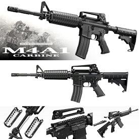【9/19〜 最大P43.5倍】 東京マルイ M4A1カービン リアルガスブローバック 本体のみ エアガン エアーガン ガスガン M4 GBB 18歳以上 日本製 4952839142818