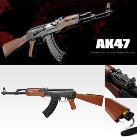 18歳以上用 電動ガン 東京マルイ AK47 本体のみ 4952839170224 カラシニコフ エアガン エアーガン 日本製 コスプレにも 1126gn
