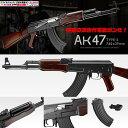 18歳以上用 電動ガン 東京マルイ 次世代電動ガン AK47 3型 エアーガン ガスガン AK-47 TYPE3 ミハイル・カラシニコフ 18才以上用 日本製 ...