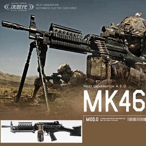 次世代電動ガン MK46 MOD.0
