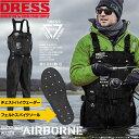 【12月発売予定!予約受付中】【D】DRESS チェストハイウェーダーエアボーン CHEST HIGH WADER AIRBORNE 釣り フィッシ…