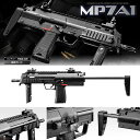 【4月予約】東京マルイ 電動コンパクトマシンガン MP7A1 本体のみ マイクロ500バッテリー対応 4952839175342 エアガン…