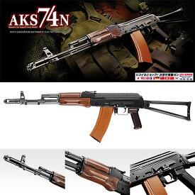 18歳以上用 電動ガン 次世代 AKS74N 東京マルイ 4952839176066 コスプレにも 日本製