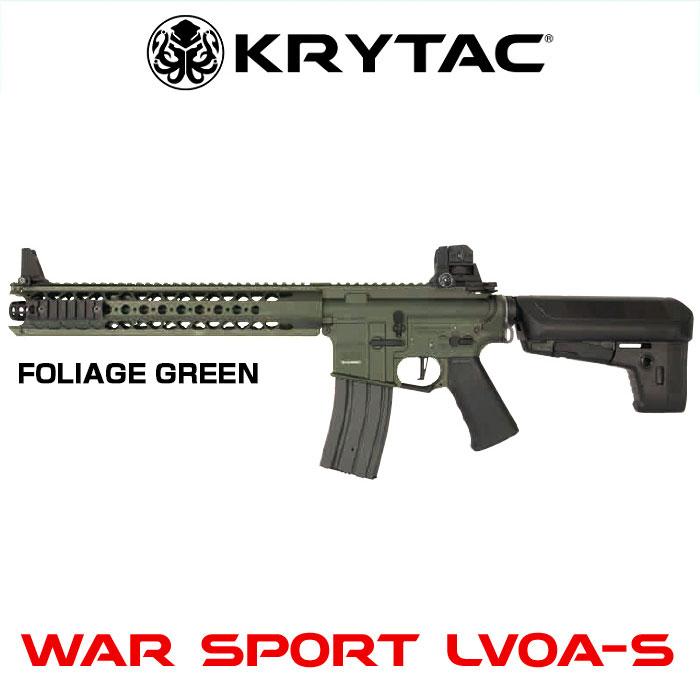 【30日保証付き】KRYTAC クライタック WAR SPORT LVOA-S FG(ウォースポーツ) FET搭載 電動ガン 本体のみ 4571443141644 最強の剛性 laylax ライラクス エルボア フォリッジグリーン 18歳以上 0725gn