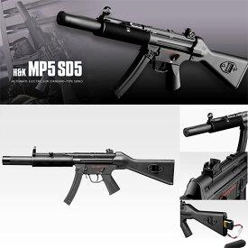 【最大3000円off】 18歳以上用 電動ガン MP5 SD5 MP5SD5 東京マルイ 本体のみ 4952839170682 エアガン エアーガン 日本製 コスプレにも