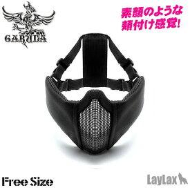 GARUDA ガルーダ ハーフメッシュ フェイスガード ブラック(BK) 素顔とほぼ変わらない感覚で頬付けできる! LAYLAX ライラクス サバゲー サバイバルゲーム 装備品 必需品 4571443144263 0703gn