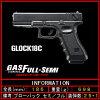 Tokyo Marui gas blowback Glock 18 c 4952839142443 G18C Airsoft airguns GANGAN semi full switch expression 1019 gn