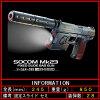 东京丸井海豹突击队 Mk23 充分固定的幻灯片设置固定的 4952839142139 甘甘手枪气 0514 gn