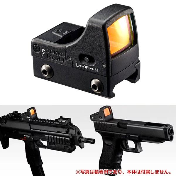 東京マルイ マイクロプロサイト 超軽量ドットサイト ポリカーボネート製レンズで被弾にも強い! ダットサイト 次世代電動ガンにも Trijicon RMR マルイフェス 4952839177254