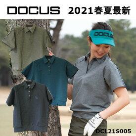 ドゥーカス|テープ ポロシャツ [DCL21S005]