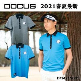 ドゥーカス|タイスタイル ポロシャツ [DCM21S001]