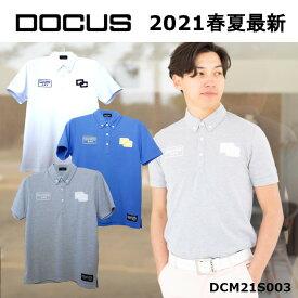ドゥーカス|シェニール ポロシャツ [DCM21S003]
