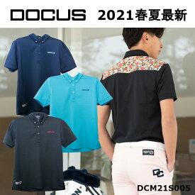 ドゥーカス|ボタンダウン ポロシャツ [DCM21S005]