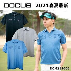 ドゥーカス|スリーブポケット ポロシャツ [DCM21S006]