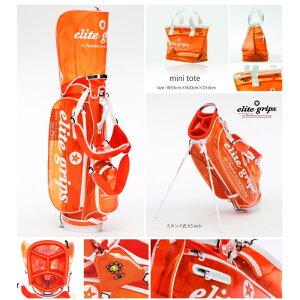 エリートグリップ クリアキャディバッグ&ミニトートバッグ セット 数量限定90本 9.5型 スケルトン メンズ レディース レア