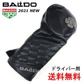 【送料無料/特価】BALDO バルド 2021 ニュー コルサ ヘッドカバー ドライバー用 ブラック