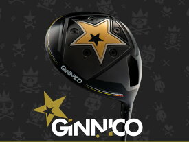 【カスタムクラブ】ジニコドライバー × ドゥーカス ファイヤーバレット (GINNICO DRIVER/DOCUS FB)
