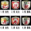 ●일본내!경개용 술통 1두(용량 18리터=한 되병 18 본분) 뚜껑 트레이닝/탕상 있어