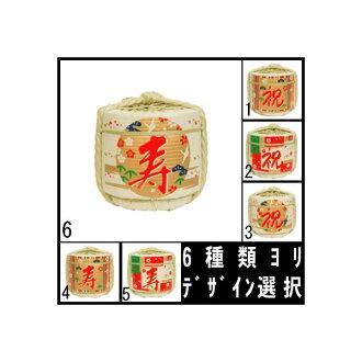 ●일본 국내!신디자인!경개용 술통 1두(용량 18리터=한 되병 18 본분) 뚜껑 트레이닝/탕상 있어