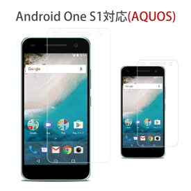 a1ff28da0b Android One S1 ガラスフィルム sharp シャープ Android One S1 フィルム Y!mobile 保護フィルム