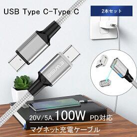 Ewise 11代 マグネット PD充電ケーブル 1.8m 「2本セット」[USB type C/USB type C 専用] PD・高速充電対応 100W (磁力による着脱式) 防塵 ノードパソコン MacBook、iPad、Galaxy、Pixel等Type-c機種対応