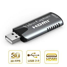 30%OFF キャプチャーカード[録画・配信 コンパクト ゲームキャプチャーボード]HD 1080p 30Hz LPMS HDMI USB2.0 小型 ライブブロードキャスト ビデオレコーディング