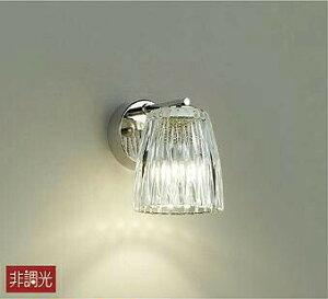 照明 おしゃれ かわいい大光電機 DAIKO ブラケットライトDBK-38211Y ガラス 透明リブ入 上向付・下向付兼用 LED電球色 白熱灯60W相当 シンプル モダン 北欧風