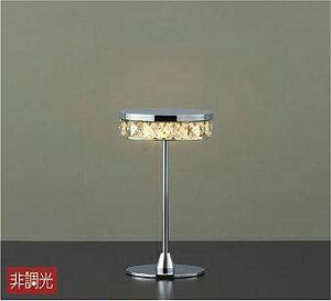 照明 おしゃれ かわいい 屋内大光電機 DAIKO 【卓上スタンドライトDST-40902Y クリスタルカットガラス クロームメッキ中間スイッチ付(入切) LED(電球色) 白熱灯60W相当】 シンプル モダン