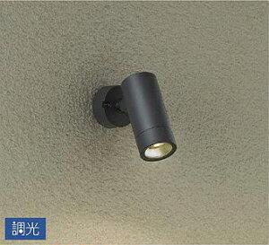 エクステリア 屋外 照明 ライトダイコー 大光電機(DAIKO daiko) スポットライト 調光タイプ DOL-4827YBG 12Vダイクロハロゲン65W相当 黒サテン塗装 防雨形 電球色 LED 玄関灯 門柱灯