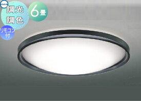 照明 おしゃれ ライト コイズミ照明 KOIZUMI 調光・調色シーリングライト AH51210 木製・黒色塗装 乳白色 LED(電球色+昼光色) 専用リモコン付 〜 6畳 木とアクリルの2つの素材をミックス