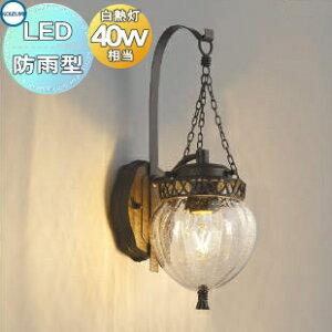 エクステリア 屋外 照明 ライトコイズミ照明 koizumi KOIZUMI ポーチライト AU51183 白熱球60W相当 茶色塗装 アンティーク デザイン 電球色 LED ブラケットライト ポーチライト 玄関灯 玄関照明 門柱