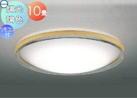 照明 おしゃれ ライト コイズミ照明 KOIZUMI 調光・調色シーリングライト AH51216 木製・ナチュラルウッド色塗装 乳白色 LED(電球色+昼光色) 専用リモコン付 〜 10畳 木とアクリルの2つの素材をミックス