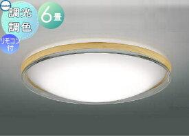 照明 おしゃれ ライト コイズミ照明 KOIZUMI 調光・調色シーリングライト AH51218 木製・ナチュラルウッド色塗装 乳白色 LED(電球色+昼光色) 専用リモコン付 〜 6畳 木とアクリルの2つの素材をミックス
