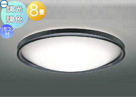 照明 おしゃれ ライト コイズミ照明 KOIZUMI 調光・調色シーリングライト AH51209 木製・黒色塗装 乳白色 LED(電球色+昼光色) 専用リモコン付 〜 8畳 木とアクリルの2つの素材をミックス