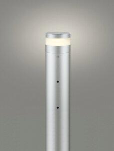 オーデリック ODELIC ポールライトOG254954LD 電球色アルミマットシルバー色 地上高700 防雨型 白熱灯60W相当 全周配光 上方向への光を抑えつつ路面をワイドにしっかりと照射