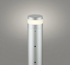 オーデリック ODELIC ポールライトOG254956LD 電球色アルミマットシルバー色 地上高350 防雨型 白熱灯60W相当 全周配光 上方向への光を抑えつつ路面をワイドにしっかりと照射