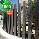 ポール 樹脂製 F&F スレンダーポール【90角タイプ H1800】SP9-18 アクセントポール ガーデン アーチ 庭まわり アクセ…