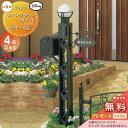 機能門柱 機能ポール ディズニーシリーズ LIXIL リクシル 【ディズニー ファンクションポール ミッキーA型】機能ポー…