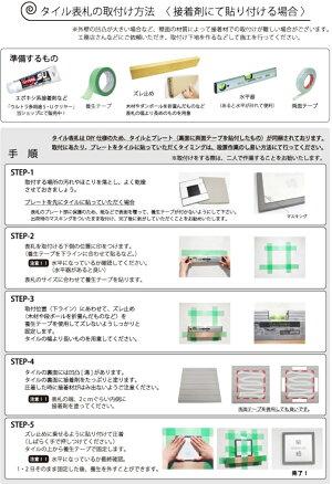 【オリジナル表札ネームプレートG-1509】