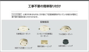 コイズミ照明KOIZUMI【シーリングライトAH42956Lアイアンフレームサビ色塗装調光・調色タイプ・〜12畳】※専用リモコン付