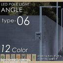 エクステリア 屋外 野外 照明 ライト 【LEDポールライト エルトール インターホン台座付き】 照明 スタンドライト