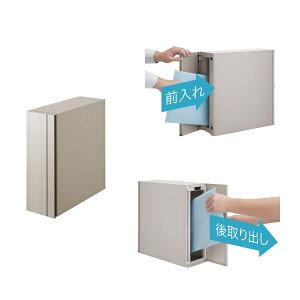【無料プレゼント対象商品】 アクシィ縦型ポスト(前入れ後ろ取出し) 取付部品は含まれておりません 郵便ポスト LIXIL リクシル TOEX