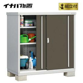 イナバ物置 シンプリー MJX-137C (P) 【 標準組立付 】 稲葉製作所 物置き タイヤ収納 収納庫 ガーデン収納庫