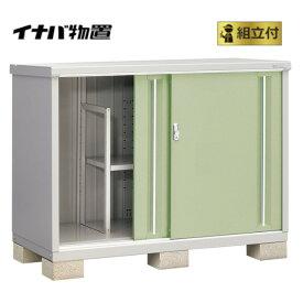 イナバ物置 シンプリー MJX-157B (P) 【 標準組立付 】 稲葉製作所 物置き タイヤ収納 収納庫 ガーデン収納庫