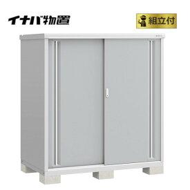 イナバ物置 シンプリー MJX-159D (P) 【 標準組立付 】 稲葉製作所 物置き タイヤ収納 収納庫 ガーデン収納庫