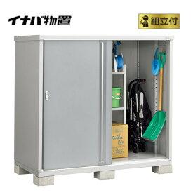 イナバ物置 シンプリー MJX-179D (P) 【 標準組立付 】 稲葉製作所 物置き タイヤ収納 収納庫 ガーデン収納庫